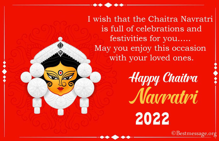 Chaitra Navratri Wishes Images, Navratri Messages 2021