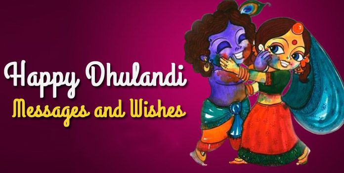 Happy Dhulandi Messages 2019 Image, Dhulandi SMS Wishes