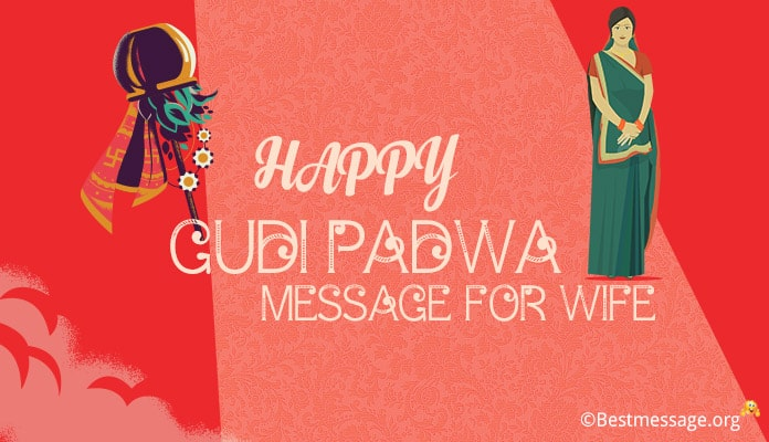 Happy Gudi Padwa Messages for Wife - Gudi Padwa Wishes