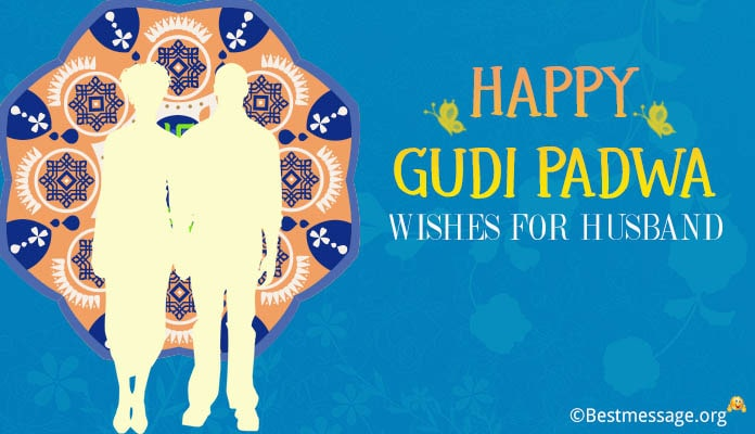 Happy Gudi Padwa Wishes Message for Husband Images