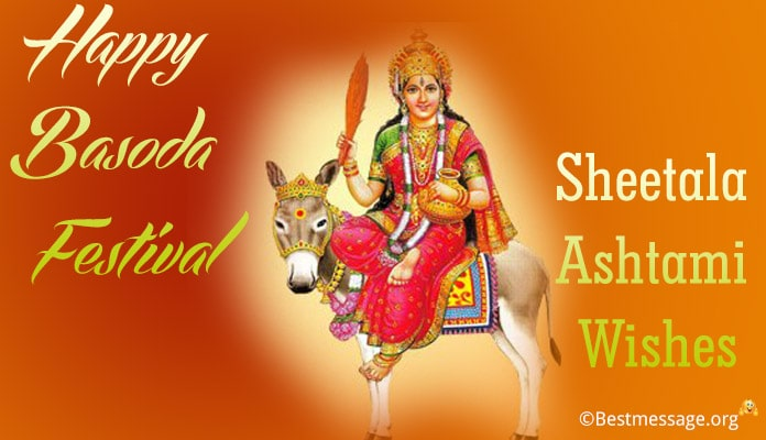 Happy Basoda Festival Messages - Sheetala Ashtami Wishes Images