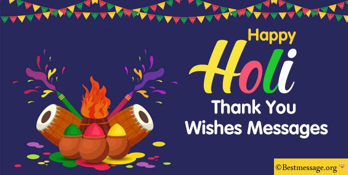 Holi Return Wishes - Holi Thank You Messages