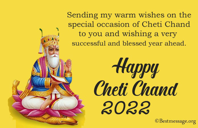 Cheti Chand Wishes 2021 Happy Jhulelal Jayanti Messages Images