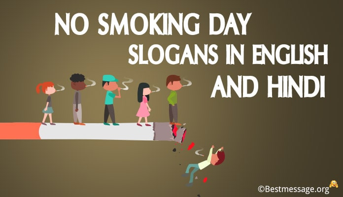 No smoking Day Slogans in English, Hindi Tobacco Slogans