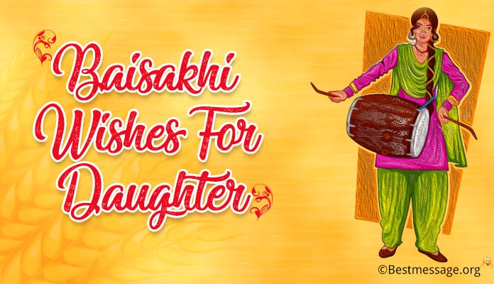 Baisakhi Wishes Messages for Daughter