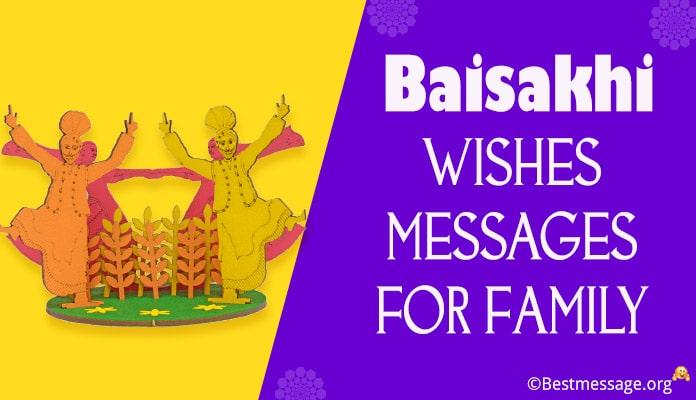 baisakhi Messages - baisakhi wishes for family
