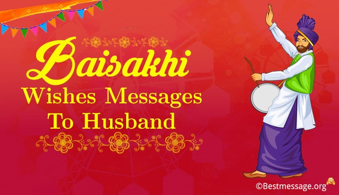 Baisakhi wishes to husband - Baisakhi Images