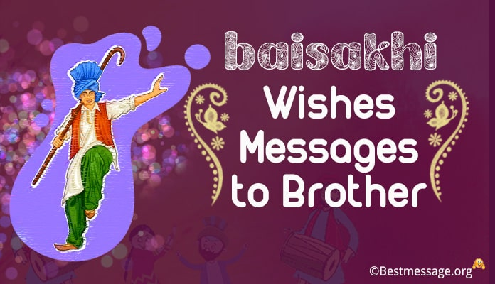 Baisakhi wishes Messages to brother