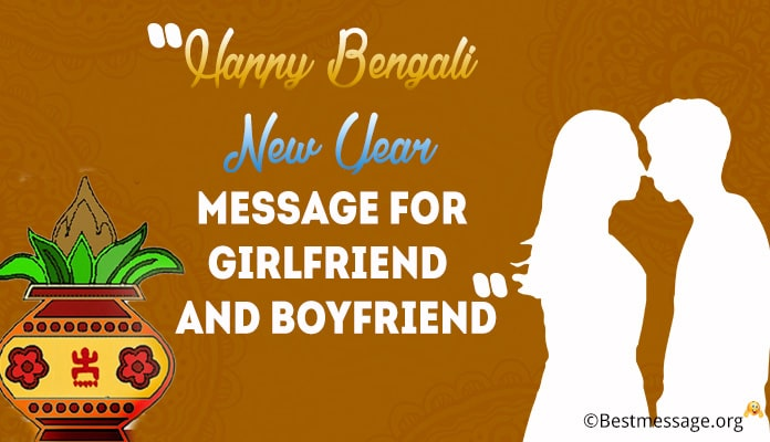 bengali new year messages for girlfriend and boyfriend