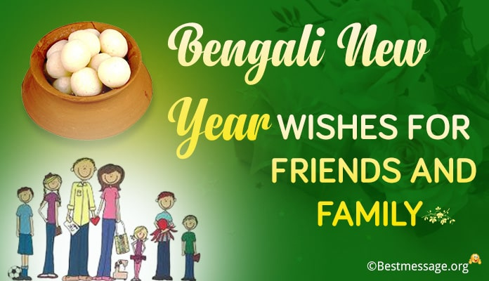 Bengali New Year Wishes Messages for Friends and Family