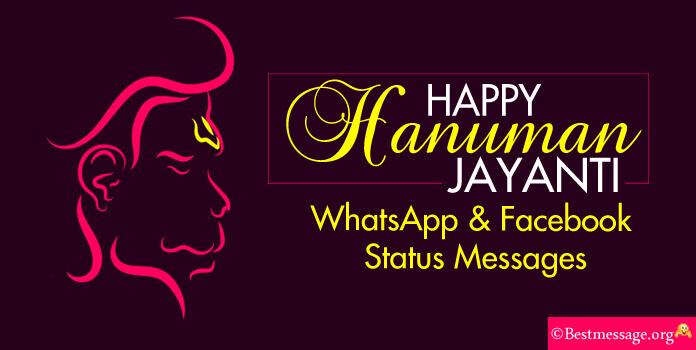 Hanuman Jayanti Status Messages - whatsapp status bajrangbali