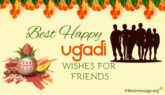 Ugadi wishes for Friends - Ugadi festival Messages Image