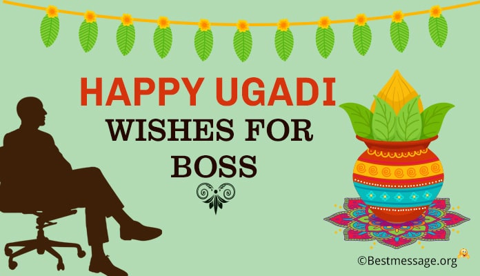 Happy Ugadi Messages for Boss – Best Ugadi Wishes Images