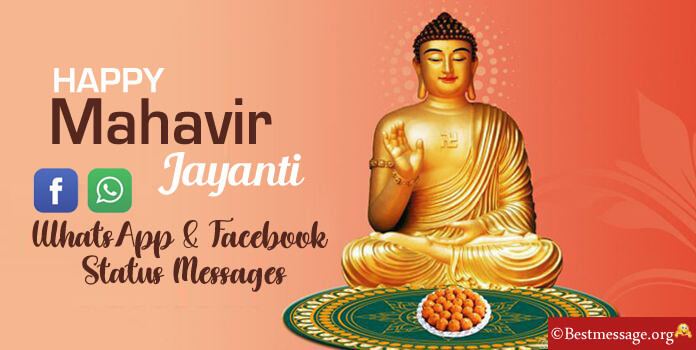 Mahavir Jayanti WhatsApp Status - Facebook Messages
