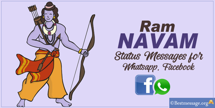 Ram Navami Whatsapp/Facebook Messages - Jai Shree Ram Status