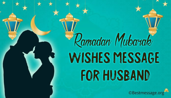 Ramadan Messages for Husband - Ramadan Wishes