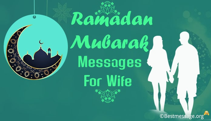 Lovely Ramadan Mubarak Messages and Wishes for Wife