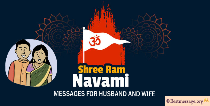 Sri Ram Navami Wishes Messages for husband, Wife