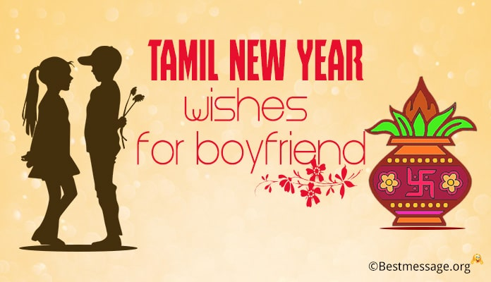 Tamil New Year Messages For Boyfriend