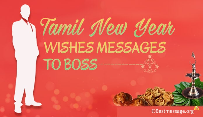 Tamil new year wishes to boss - messages Images