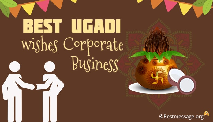 ugadi wishes corporate, ugadi wishes business