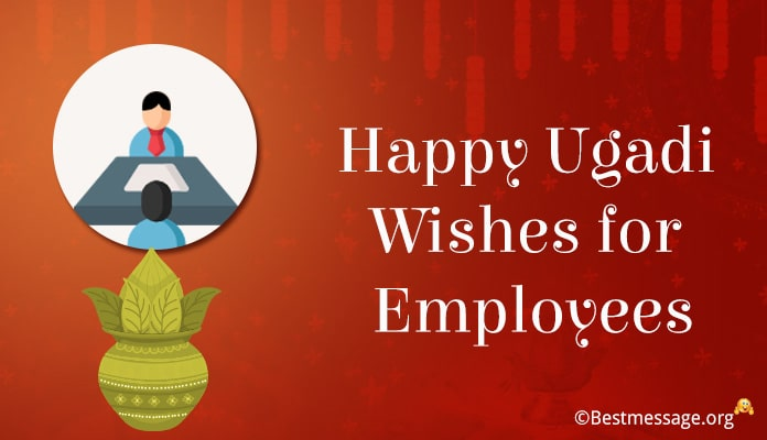 Ugadi Messages for Employees Ugadi Wishes Image