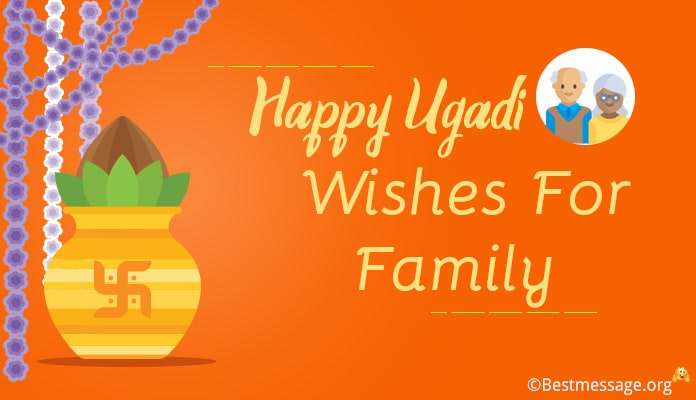 Happy Ugadi Wishes for Family - Ugadi Greetings Messages Image