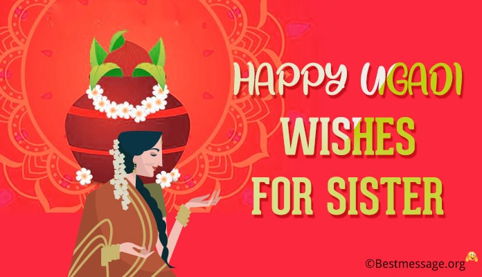 Ugadi wishes messages for sister