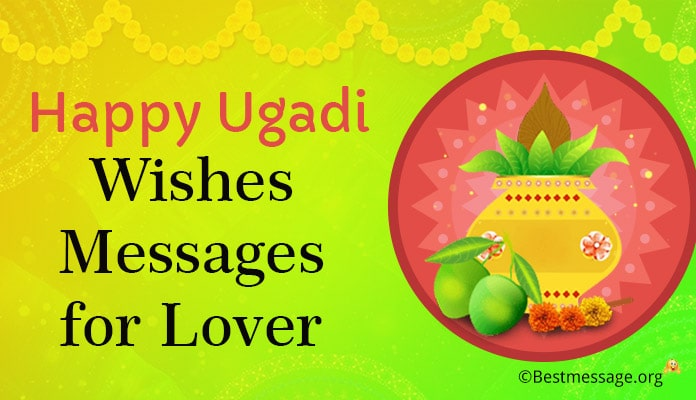 Happy Ugadi Wishes Messages For Lover