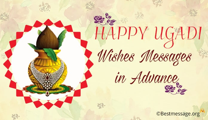 Advance Ugadi festival Messages - ugadi wishes in advance