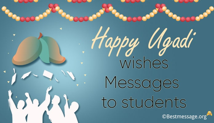 Ugadi wishes to students - Ugadi Messages