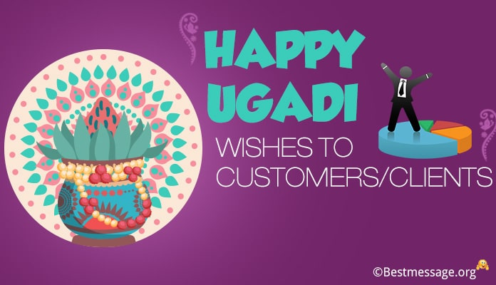 Ugadi Wishes to Customers, Clients