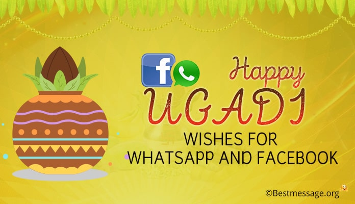 Happy Ugadi WhatsApp Status - Ugadi Facebook Messages