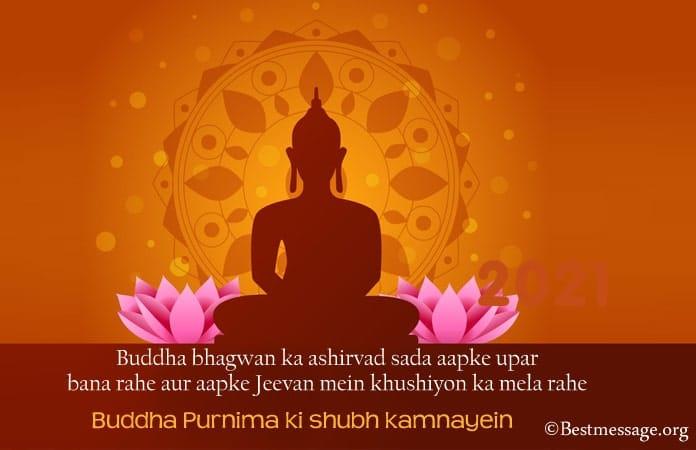 Buddha jayanti images 2021 Buddha Purnima Hindi Messages