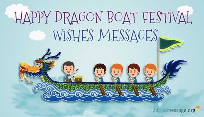 Happy Dragon Boat Festival Wishes Messages Photo/Image