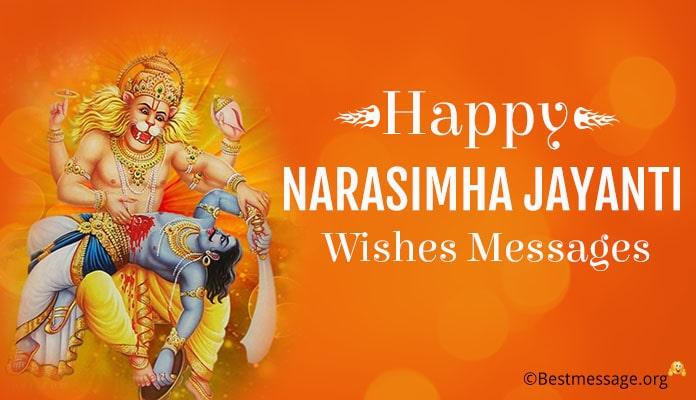 Happy Narasimha Jayanti Messages Image