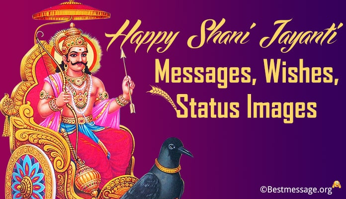 Jai Shani Dev messages - Shani Jayanti Pictures/Images