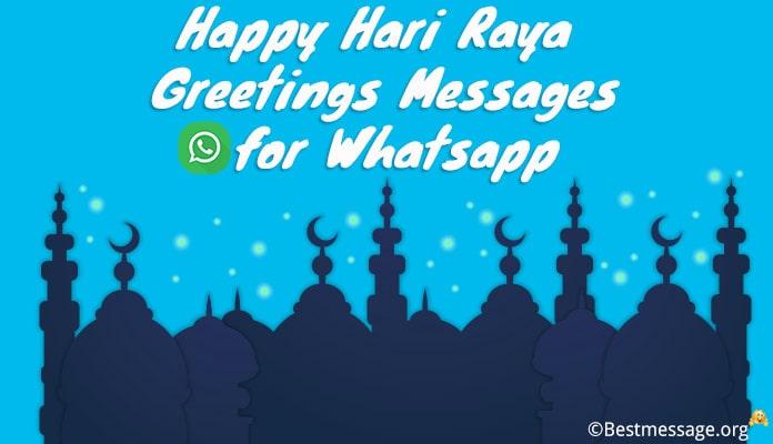Hari Raya WhatsApp Status Wishes Messages