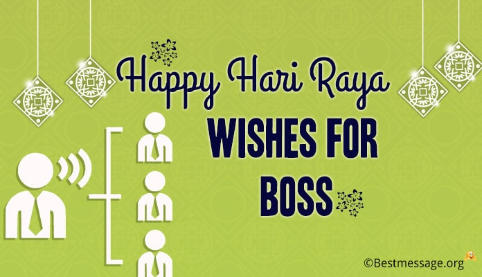 Hari Raya wishes messages for boss