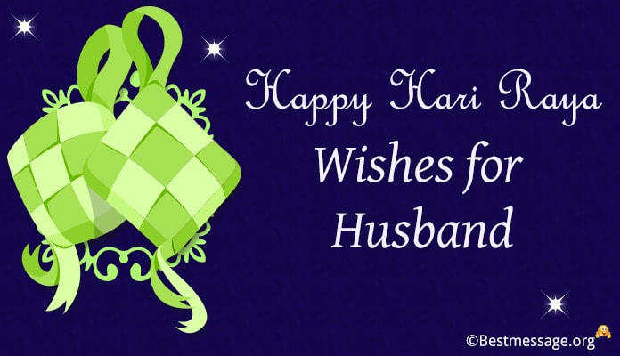 Hari Raya Aidilfitri Wishes Messages for husband