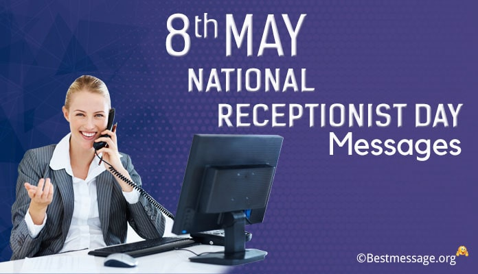 National Receptionist Day Messages