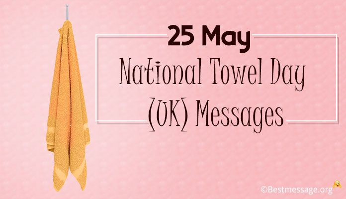 National Towel Day (UK) Funny Messages, Greetings