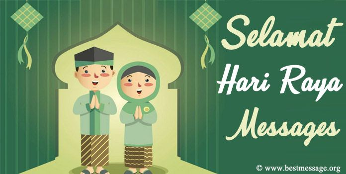 Selamat Hari Raya Messages, Greetings Wishes image