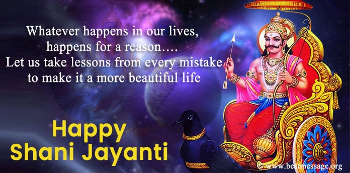 Shani Dev Jayanti Wishes Greetings Photos