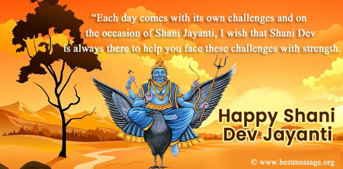 Shani Jayanti Messages Pictures, Images, Photos