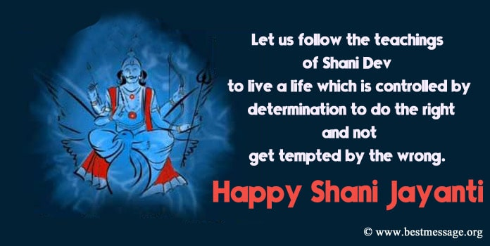 shani dev jayanti image message