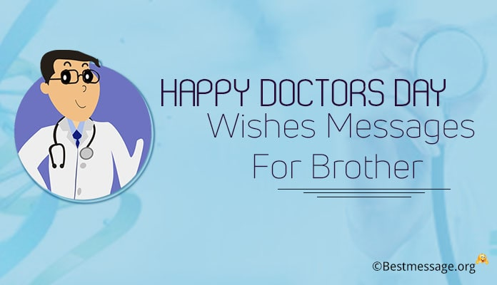 Doctors day wishes messages for brother