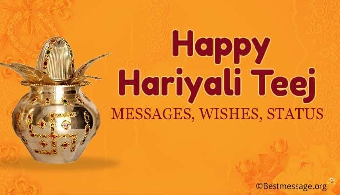 Happy Hariyali Teej Messages - Teej Festival Wishes, Images