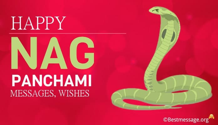 Nag Panchami Messages, Nag Panchami Wishes Images