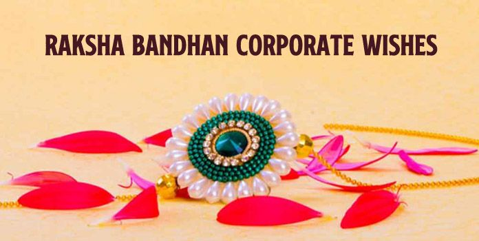 Raksha Bandhan Corporate Wishes